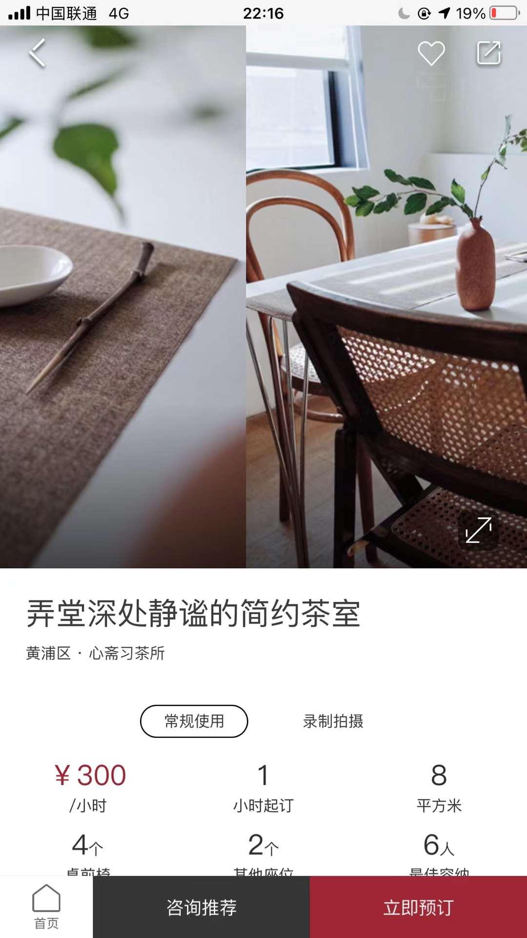 共享茶室未来发展方向,共享茶室应该如何做?-芊雅企服