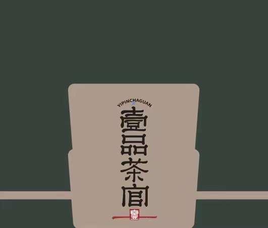 北京共享茶室系统,北京共享茶室哪家好?-芊雅企服